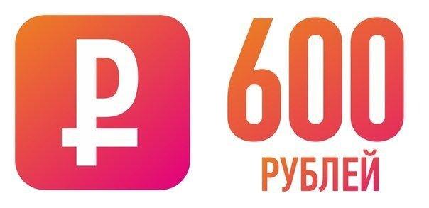 женская стрижка 600 рублей